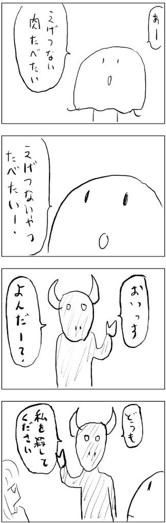 f:id:yanoyu22:20181118210257j:image