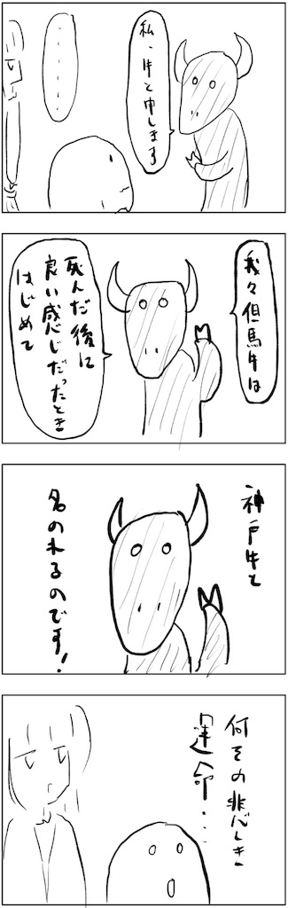 f:id:yanoyu22:20181118214900j:image