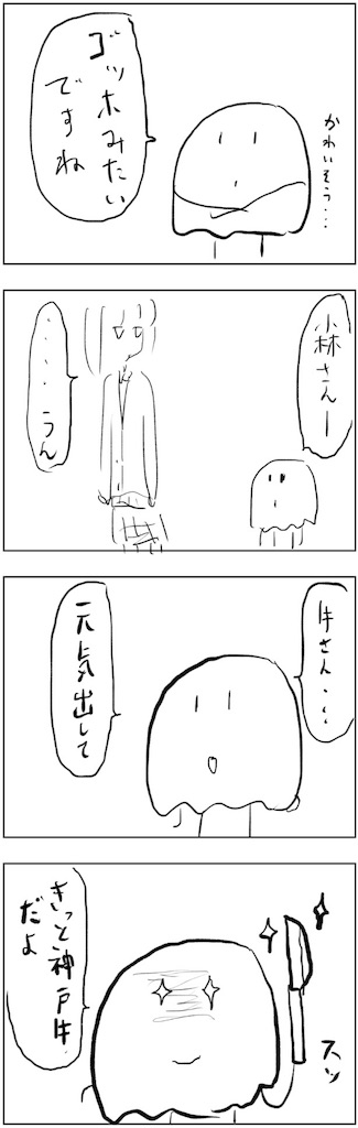 f:id:yanoyu22:20181118214915j:image