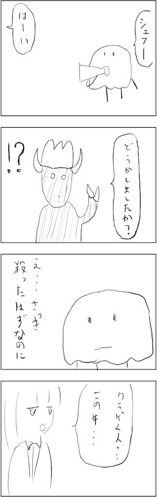 f:id:yanoyu22:20181121194121j:image
