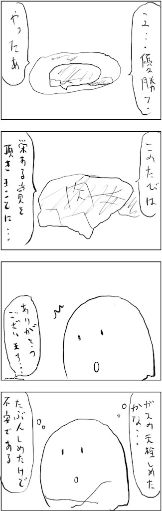 f:id:yanoyu22:20181123005408j:image