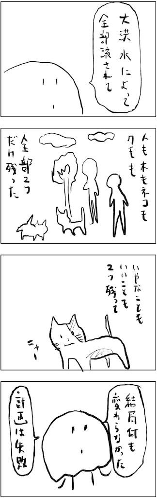 f:id:yanoyu22:20181124100237j:image