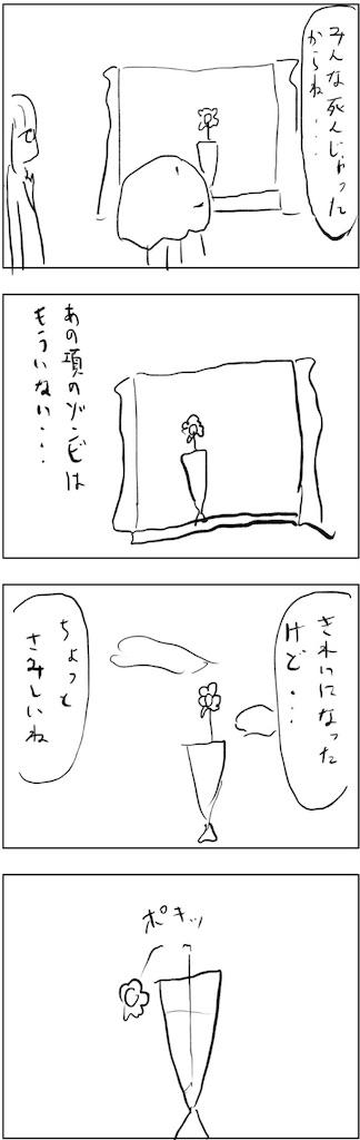 f:id:yanoyu22:20181125225153j:image