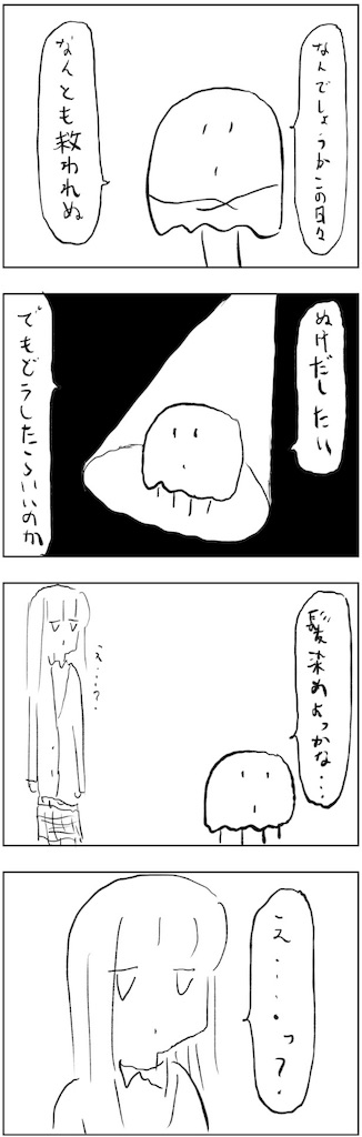 f:id:yanoyu22:20181127152822j:image