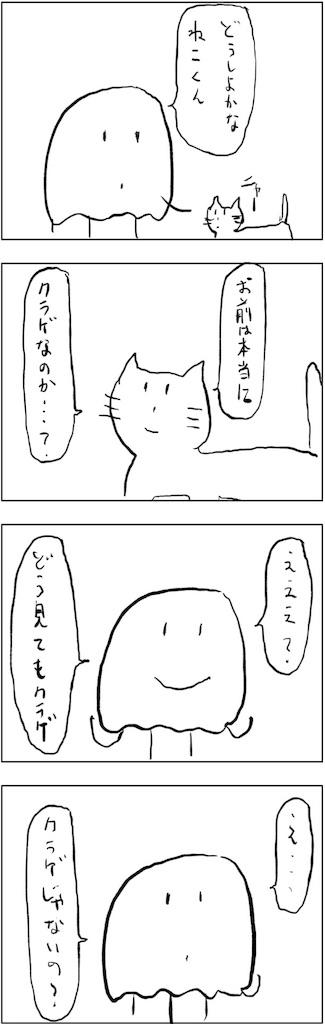 f:id:yanoyu22:20181127152829j:image