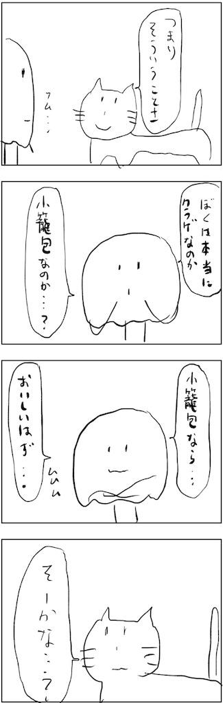 f:id:yanoyu22:20181128195814j:image