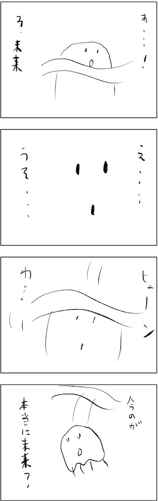 f:id:yanoyu22:20181129222046j:image