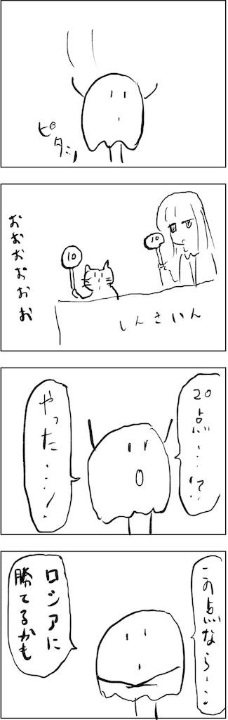 f:id:yanoyu22:20181201193809j:image