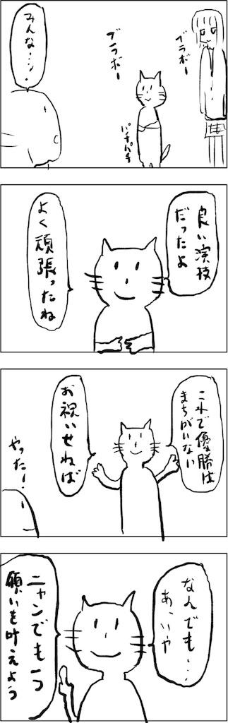 f:id:yanoyu22:20181201223501j:image