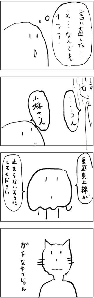 f:id:yanoyu22:20181201223519j:image