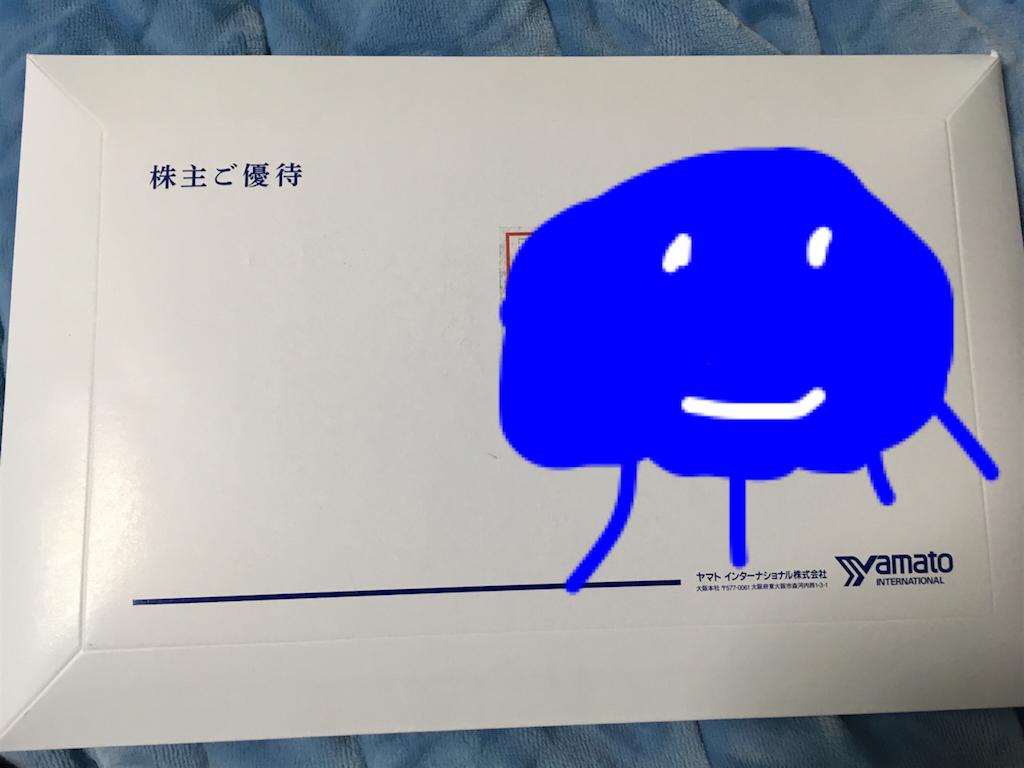 f:id:yanoyu22:20181202002918p:image