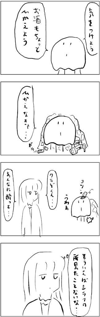 f:id:yanoyu22:20181202203202j:image
