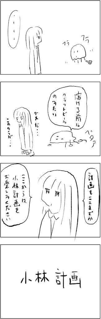 f:id:yanoyu22:20181202215007j:image