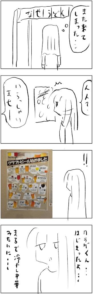f:id:yanoyu22:20181203215833j:image