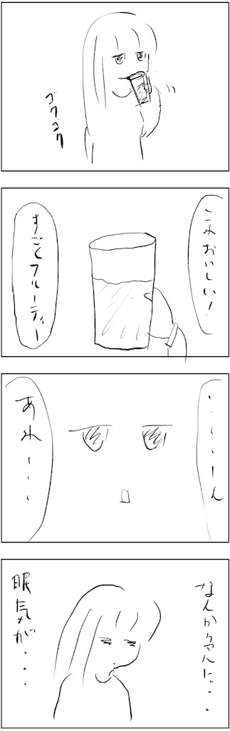 f:id:yanoyu22:20181207151847j:image