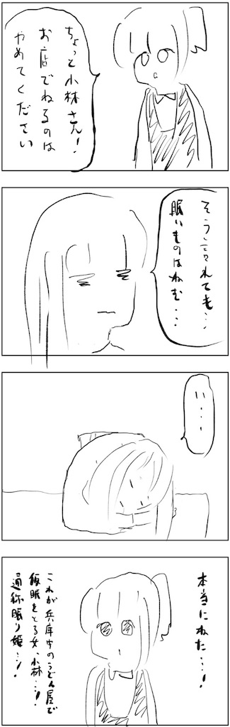 f:id:yanoyu22:20181207151854j:image