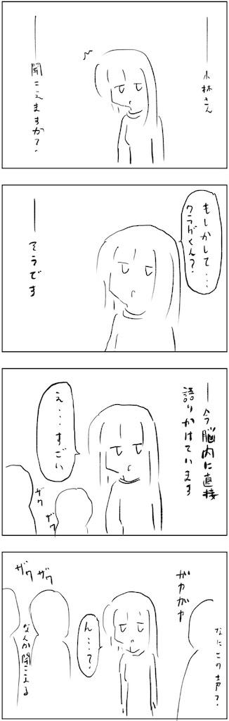 f:id:yanoyu22:20181208223520j:image