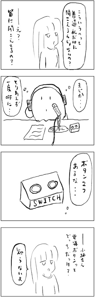 f:id:yanoyu22:20181208223527j:image