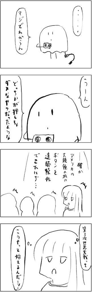 f:id:yanoyu22:20181209215406j:image