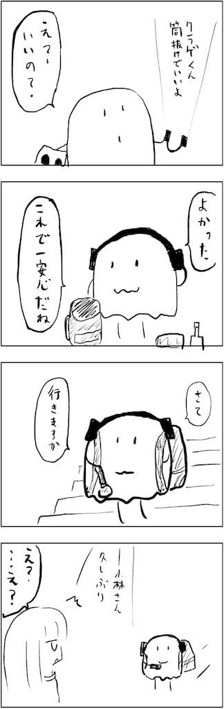 f:id:yanoyu22:20181209215419j:image