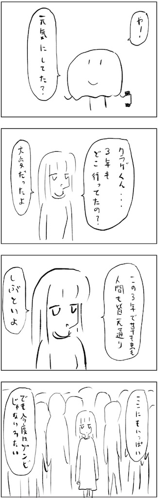 f:id:yanoyu22:20181210231939j:image