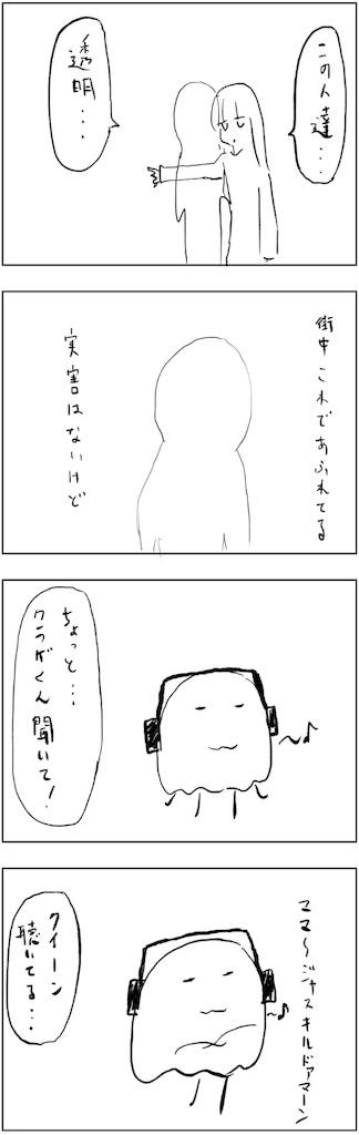 f:id:yanoyu22:20181210231951j:image