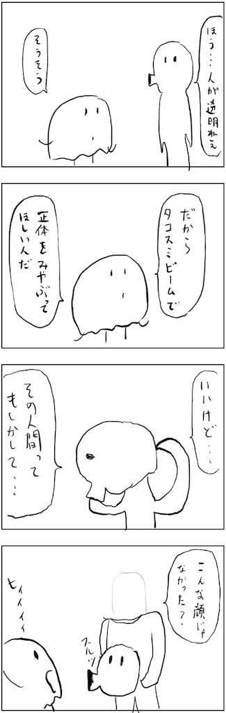 f:id:yanoyu22:20181211222257j:image