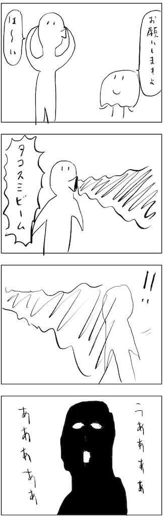 f:id:yanoyu22:20181213225852j:image