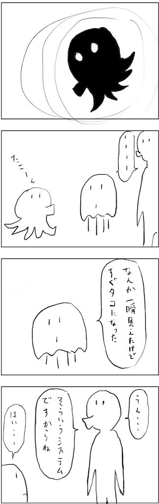 f:id:yanoyu22:20181213225901j:image