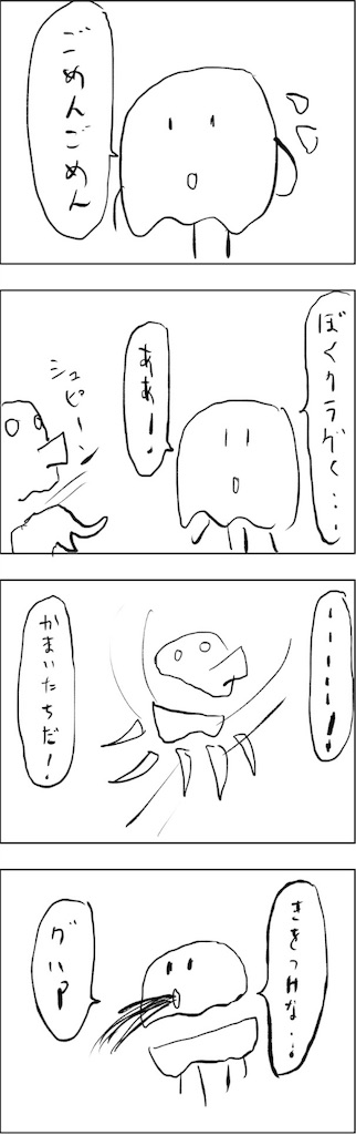f:id:yanoyu22:20181214215809j:image