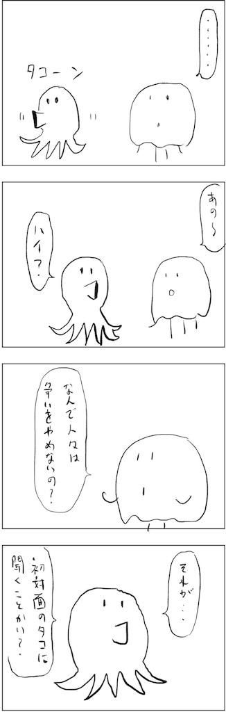 f:id:yanoyu22:20181215184812j:image