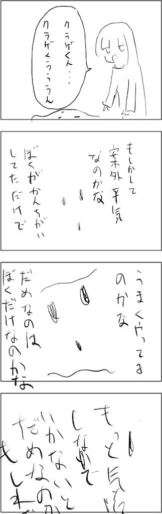 f:id:yanoyu22:20181215202603j:image