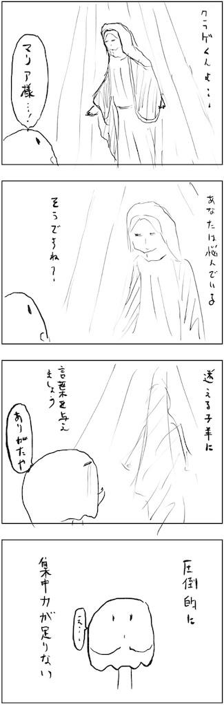 f:id:yanoyu22:20181217183859j:image