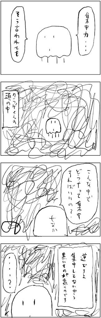 f:id:yanoyu22:20181217193833j:image