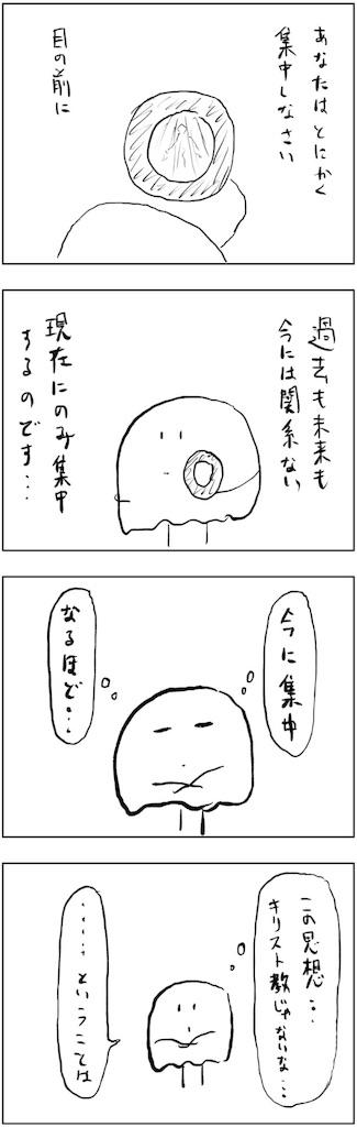 f:id:yanoyu22:20181217200931j:image