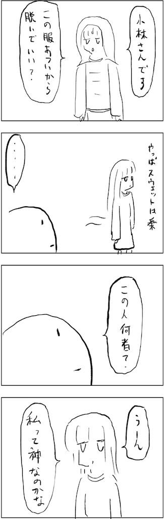 f:id:yanoyu22:20181217200938j:image