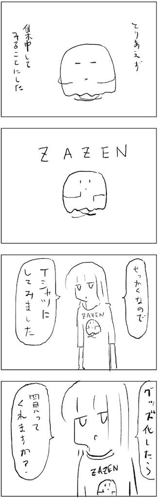 f:id:yanoyu22:20181219212306j:image