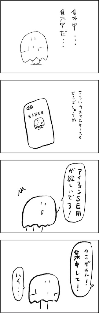 f:id:yanoyu22:20181219212316j:image