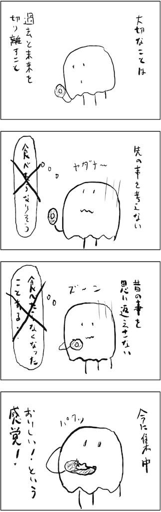 f:id:yanoyu22:20181221103208j:image