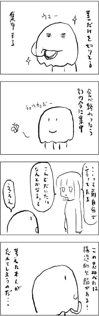 f:id:yanoyu22:20181221103215j:image