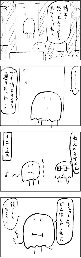 f:id:yanoyu22:20181222171214j:image