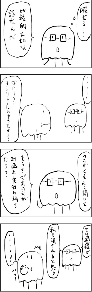 f:id:yanoyu22:20181222171223j:image