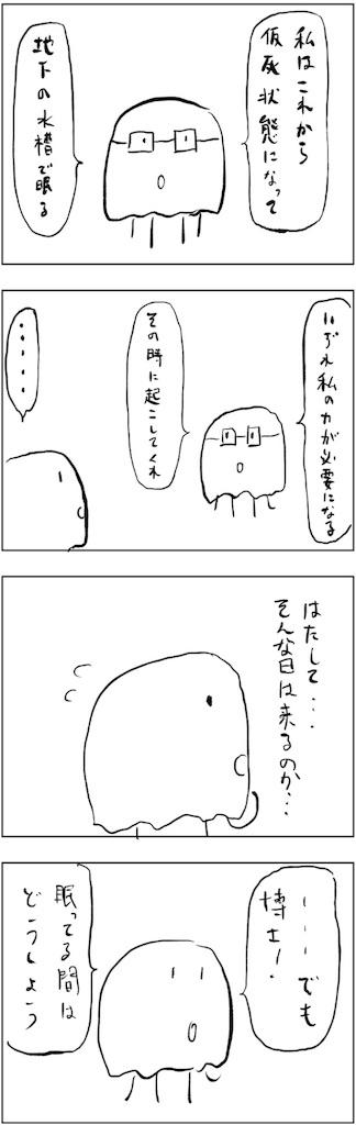 f:id:yanoyu22:20181222174740j:image