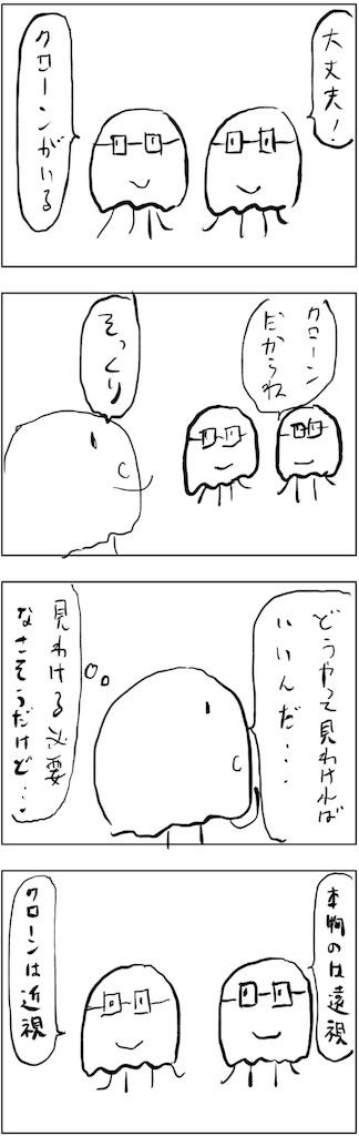 f:id:yanoyu22:20181222174748j:image