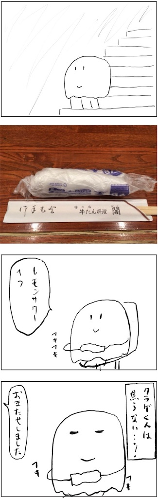 f:id:yanoyu22:20181228113330j:image