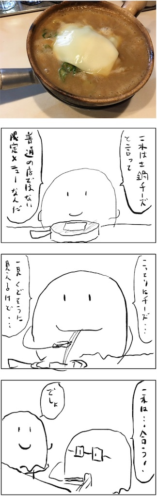 f:id:yanoyu22:20190101193905j:image
