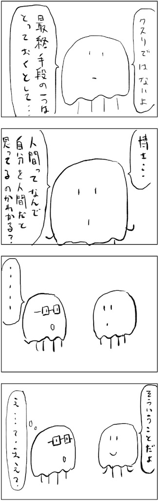 f:id:yanoyu22:20190102201504j:image