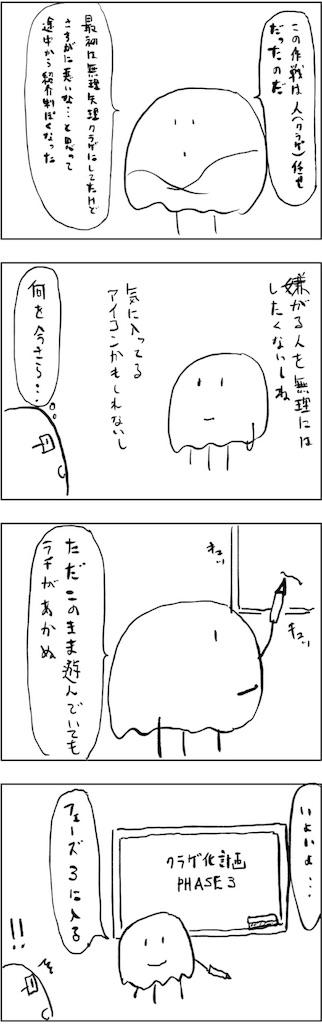 f:id:yanoyu22:20190102232130j:image