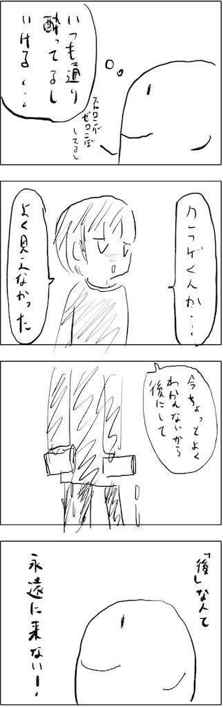 f:id:yanoyu22:20190105191540j:image