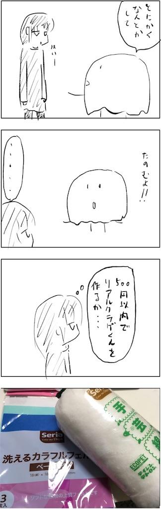 f:id:yanoyu22:20190106210125j:image
